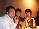 2008.10.11Akisai 03.JPG