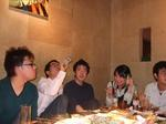 2008.10.11Akisai 06.JPG