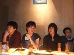 2008.10.11Akisai 07.JPG