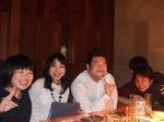 2008.10.11Akisai 09.JPG
