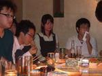 2008.10.11Akisai 10.JPG