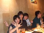 2008.10.11Akisai 11.JPG