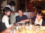 2008.10.11Akisai 15.JPG